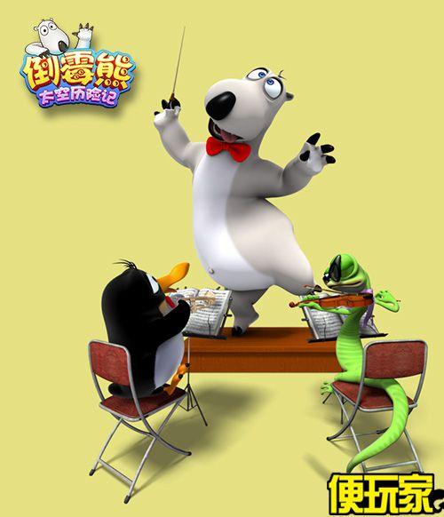 3D休闲射击手游 倒霉熊太空历险记 7月15正式首发