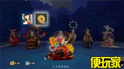 阴阳师雨女副本10层平民黑科技通关阵容推荐