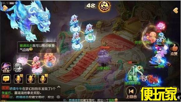 梦幻西游手游全新PVP白虎王玩法攻略详解 白虎王怎么打