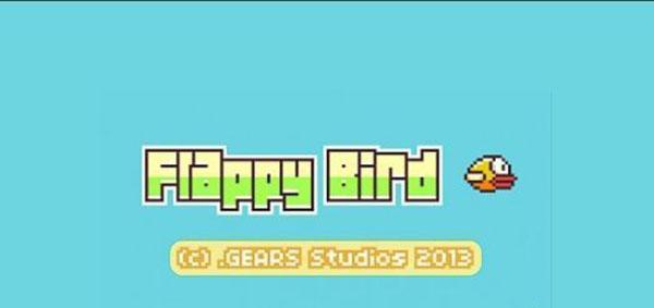 《Flappy Bird》下架后谁能接力上位?