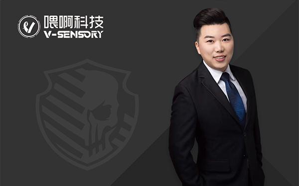 专访《黑盾》CEO陈修超:力压海外大作 神秘新作蓄势待发