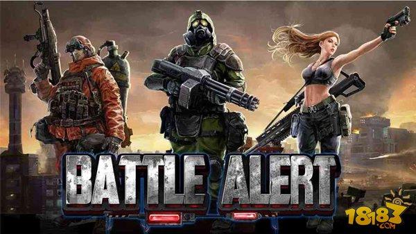 战地:红色警戒