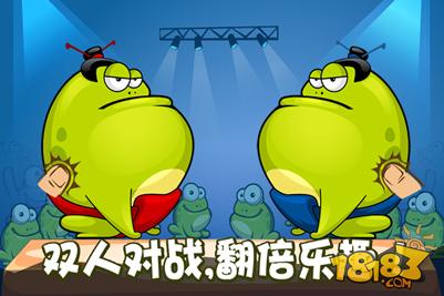 乐益智佳作 戳青蛙 安卓版91首发