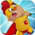 小鸡超人安卓版、小鸡超人ios版