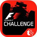 FI挑战赛 F1™ Challenge