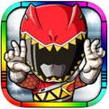 超级战队基地安卓版、超级战队基地ios版