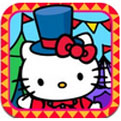 Hello Kitty嘉年华会安卓版、Hello Kitty嘉年华会ios版