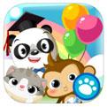 Dr. Panda 幼稚园安卓版、Dr. Panda 幼稚园ios版