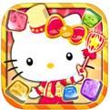 Hello Kitty的糖果安卓版、Hello Kitty的糖果ios版