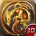 龙之守护安卓版、龙之守护ios版