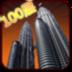 史上最难通关的100层楼安卓版、史上最难通关的100层楼ios版