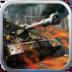 坦克传奇安卓版、坦克传奇ios版