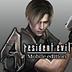 生化危机4 Resident Evil 4安卓版、生化危机4 Resident Evil 4ios版
