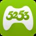 5253安卓版、5253ios版
