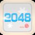 2048安卓版、2048ios版