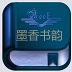 玄幻小说书城(免费版)