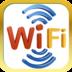 WIFI解锁神器安卓版、WIFI解锁神器ios版