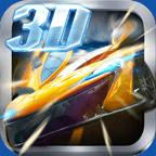 3D全民飞车安卓版、3D全民飞车ios版