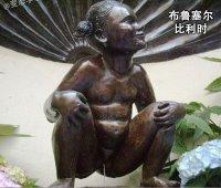 世界各地的奇葩喷泉