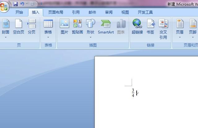 分数乘法思维导图_在word中如何输入分数
