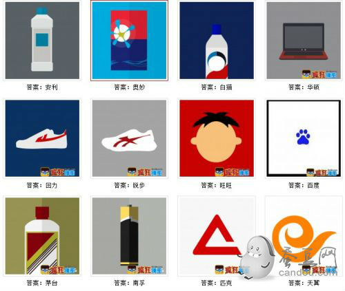 疯狂猜图答案品牌标志_疯狂猜图品牌标志答案大全